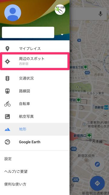 141107_googlemapnews - 11