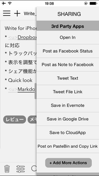 How to write applications for the iphone