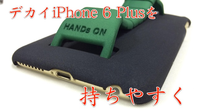 HANDs ON - 1