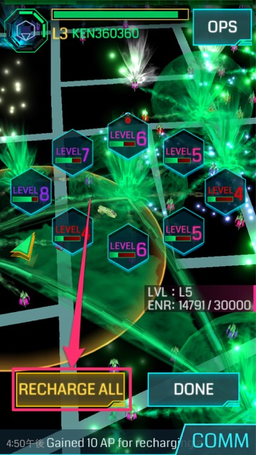 Ingress Charge - 5