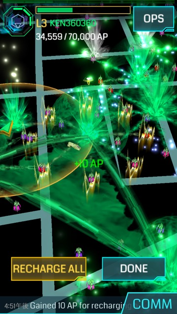 Ingress Charge - 6