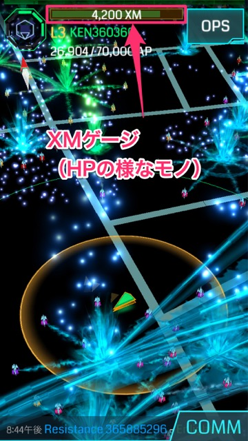 Ingress Word - 06