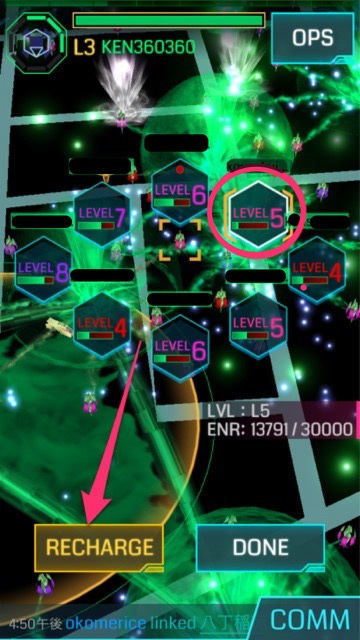 Ingress sss - 71