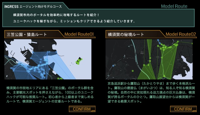 Ingress yokosuka - 3