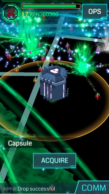 Ingress capsule - 18