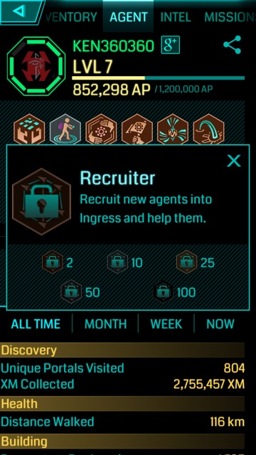 Ingress recruit - 3