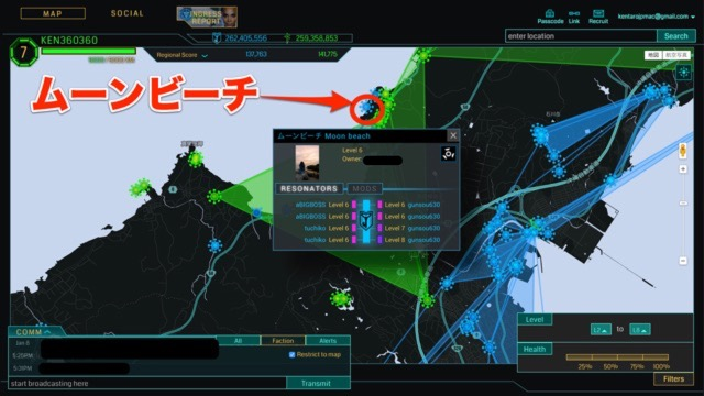 Ingress sss - 1