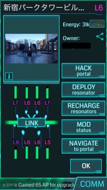 Ingress sss - 31