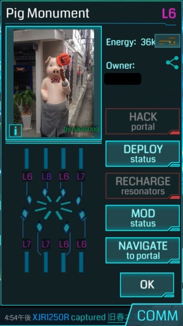 Ingress sss - 32
