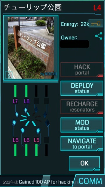 Ingress sss - 33