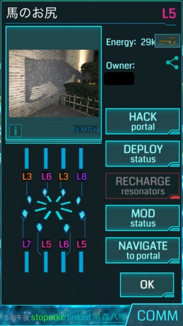 Ingress sss - 38