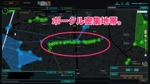 Ingress sss - 39