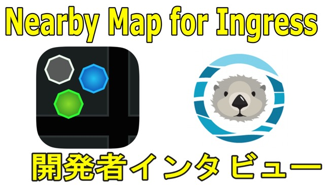 Nearby Map  - 10
