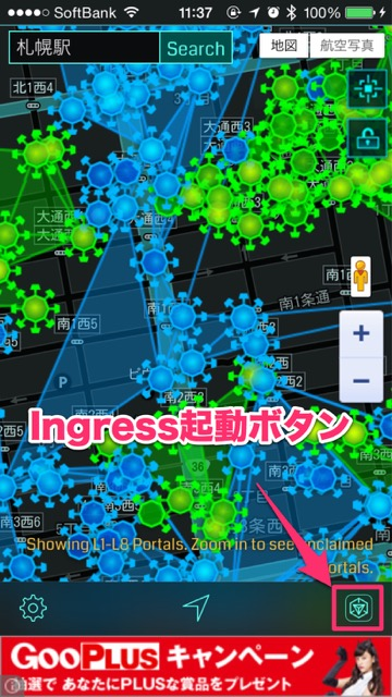 Nearby Map  - 5
