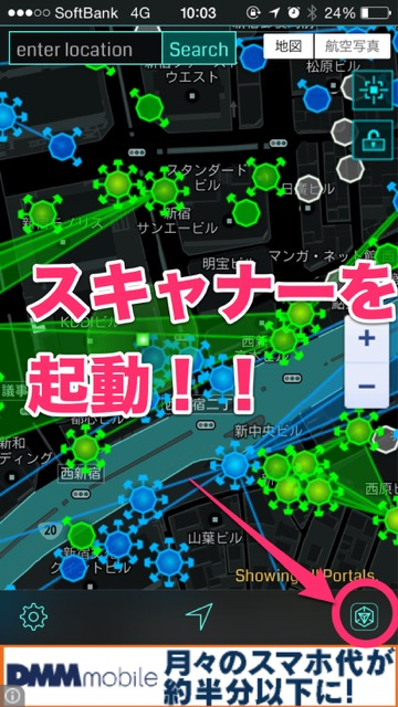 iPhoneから爆速で『Intel Map』が使えるアプリ『Nearby Map for