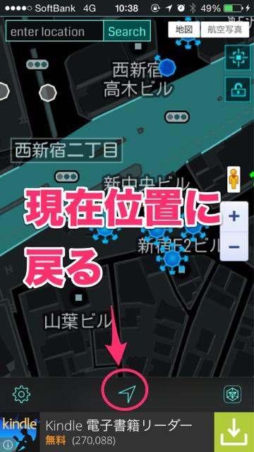 Nearby Map for Ingress - 12