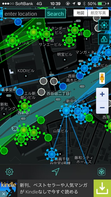 Nearby Map for Ingress - 13