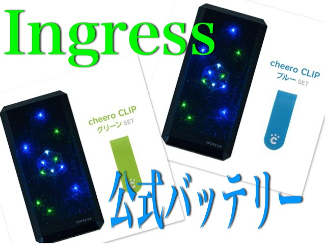 ingressba1