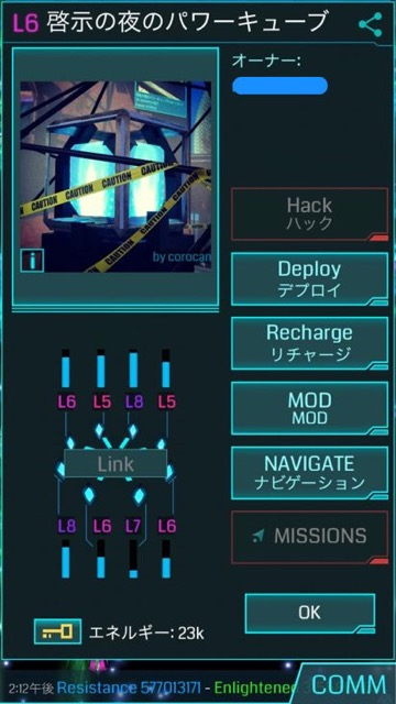 Ingress zenzai - 09
