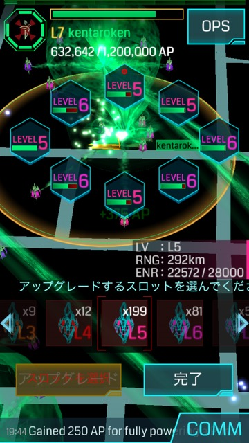 LAWSON Ingress - 05