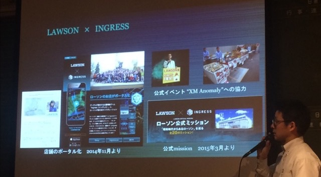 LAWSON Ingress - 10