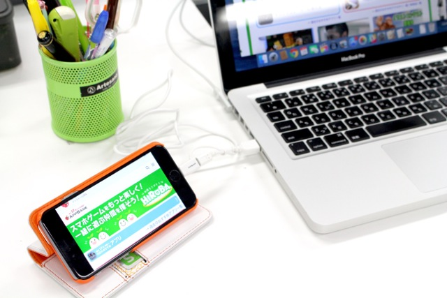 appbank2in1 - 7