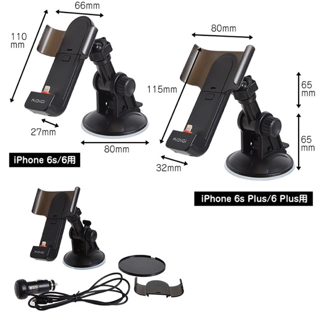 iPhone 6s car stand - 3