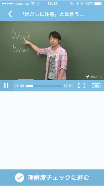 photo_TOEIC_day27 - 2