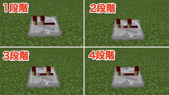 2016-0219_Minecraft_repeater - 05