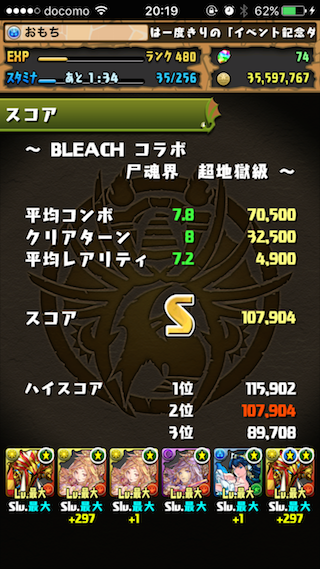 2016:1:pd_bleach_sscore