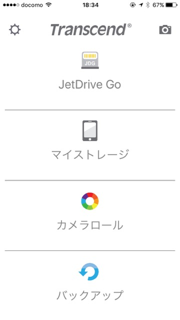photo_jetdrivego_review - 4