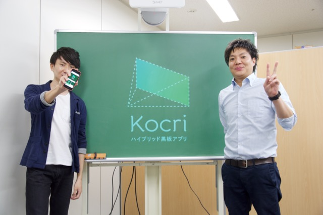 photo_kocri_vol2 - 6