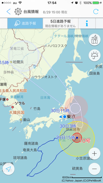 2016-0829_Yahoo_Map - 5