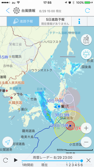 2016-0829_Yahoo_Map - 7
