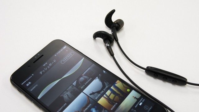 jaybird_freedom_earphone_review-4