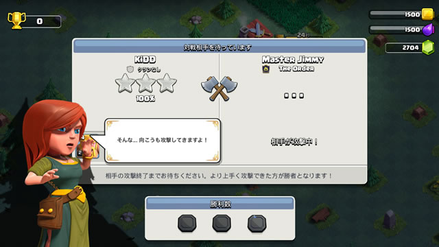 Clash of Clans大型アップデート15
