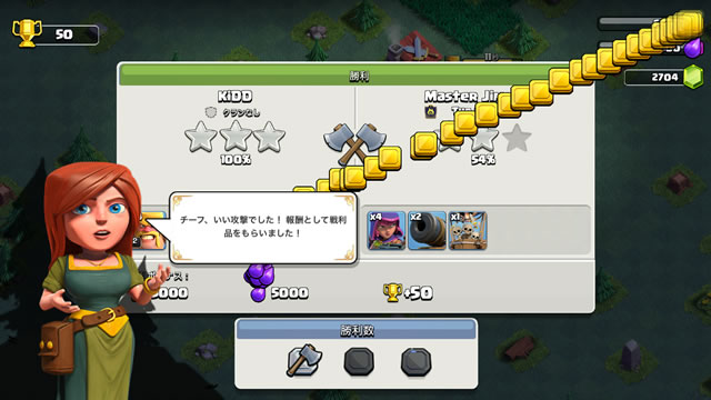 Clash of Clans大型アップデート17