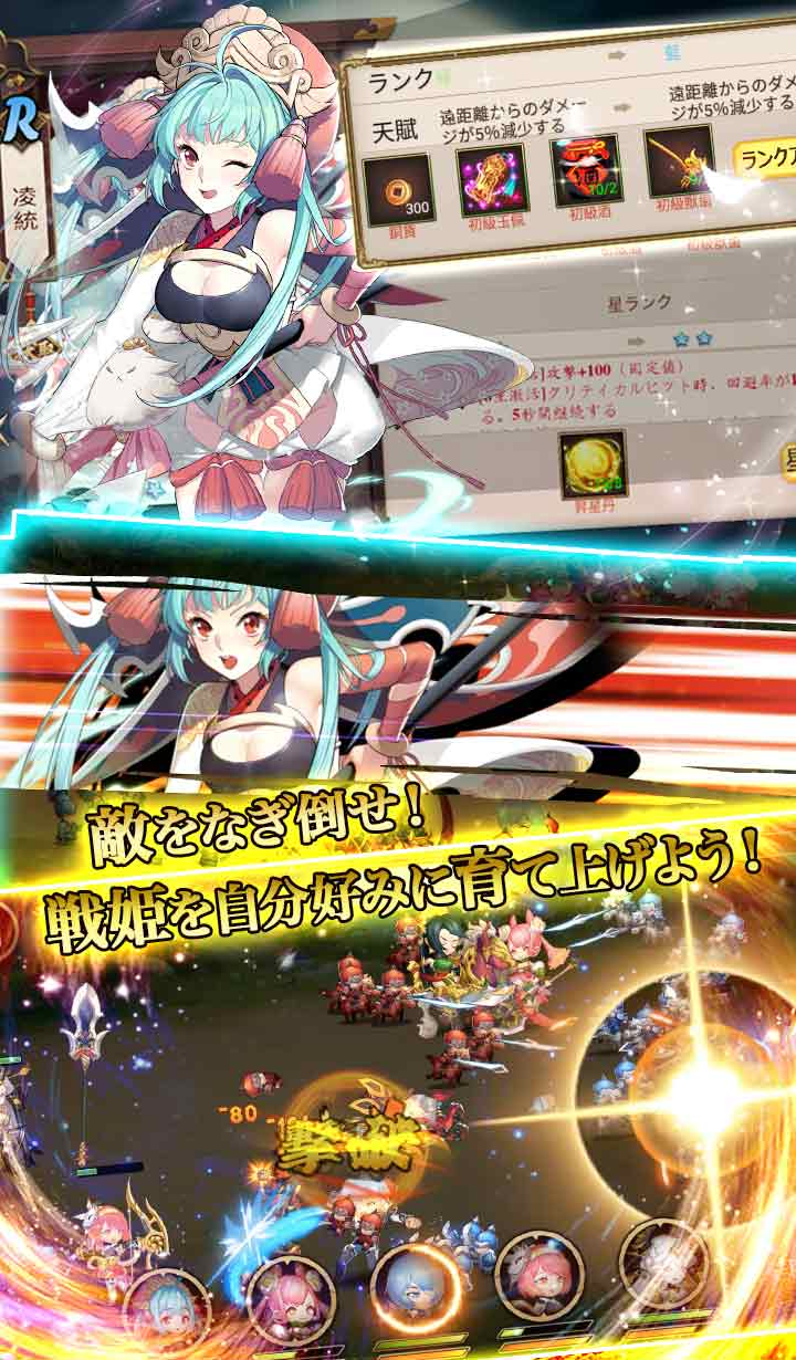 Screenshot_Game-Connect_720x1230_4