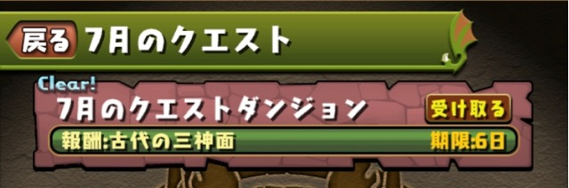 all_clear