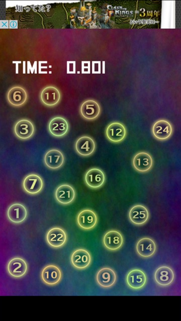 numbers_move - 1