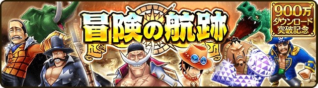 onepiece-ts - 5