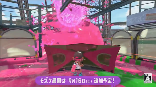 splatoon2170914upd14