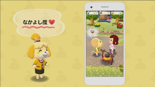 dmpocketcamp10