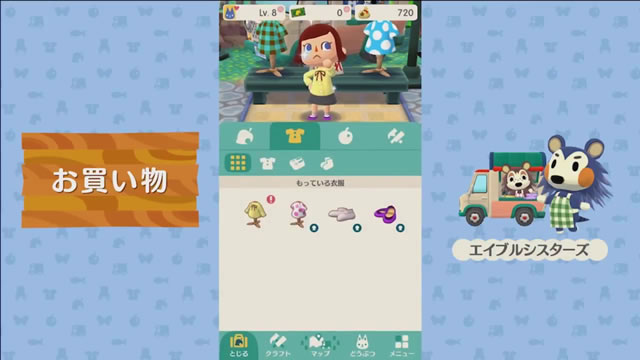 dmpocketcamp21