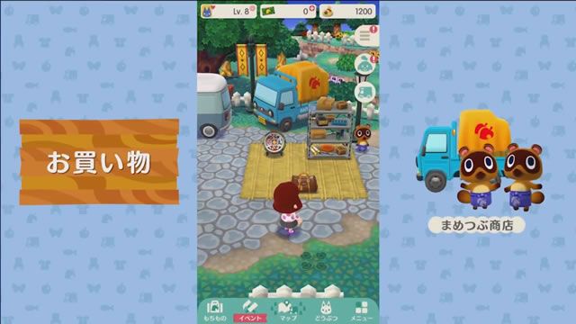 dmpocketcamp38