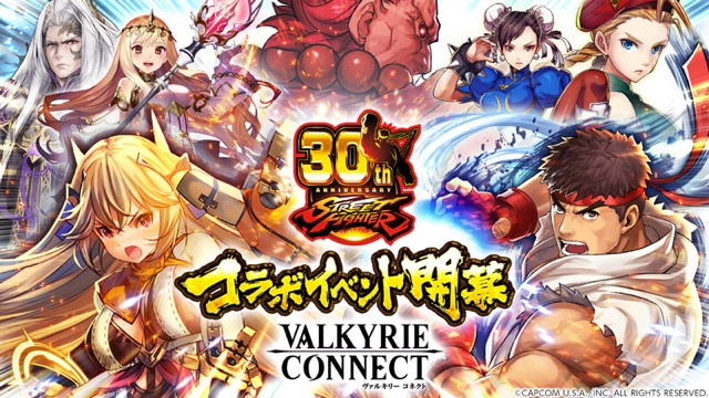 valkyrie-connect - 1