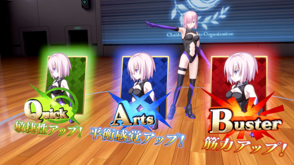 【FGO VR】PS Storeで無料配信開始。体験会からグラフィックが改良