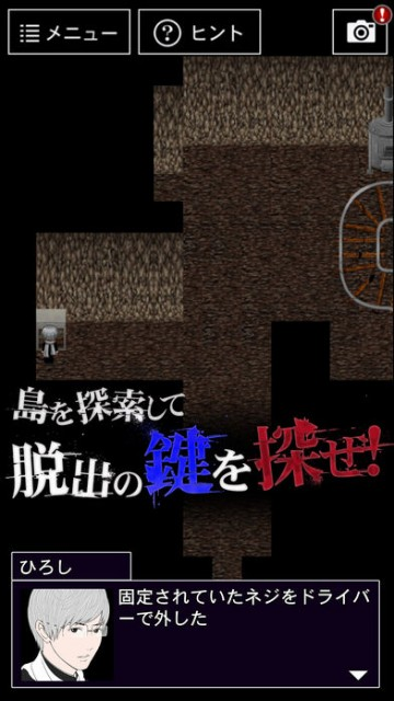 aooni3release03