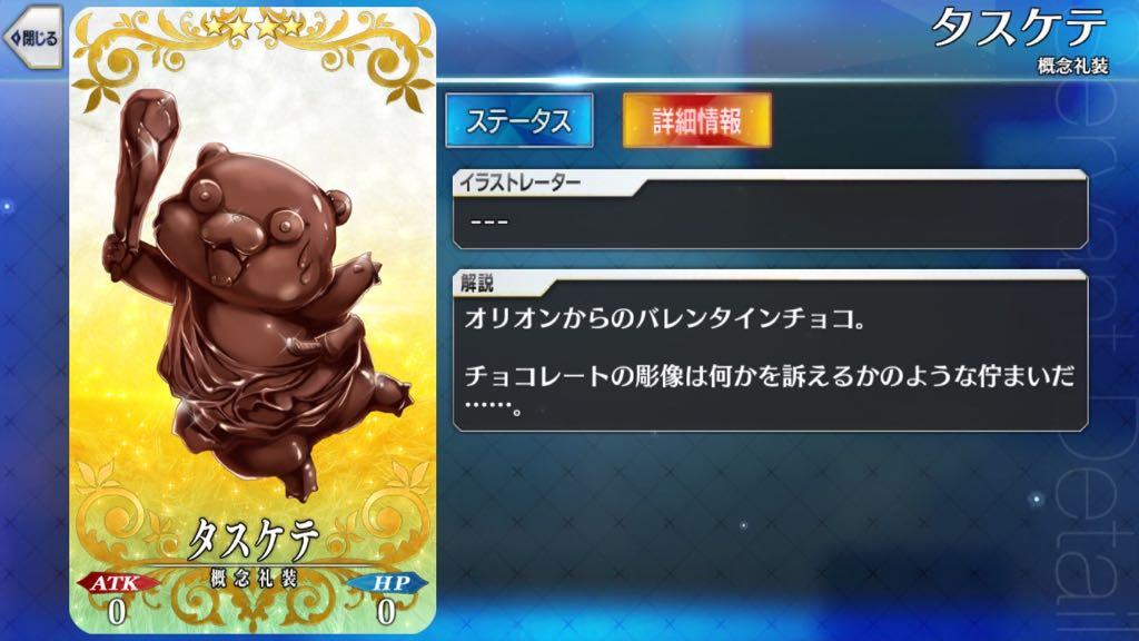 22_fgo_chocolate - 14