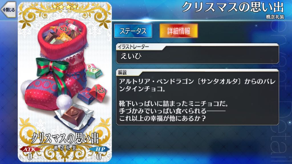 22_fgo_chocolate - 36